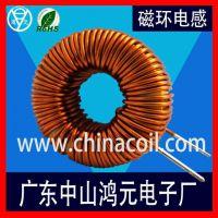 厂家直销大电流环型铁规铝 磁环电感4R7UH10UH22UH33UH47UH100UH 120UH