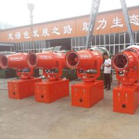 北华专供大小型雾炮机 除尘环保喷湿机 型号齐全