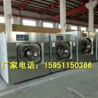大中型医院洗衣房洗涤设备_医用全自动洗衣机价格