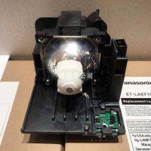 供应原装松下PT-EZ770ELJ/PT-EZ770Z/PT-EZ770ZL投影机灯泡
