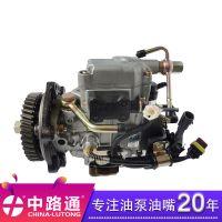 厂家直销电控高压油泵VE泵总成 NJ-VE4/11E1800L008 柴油泵总成