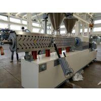 供应四叶片往复式单螺杆混炼挤出机,用于生产低烟无卤、PVC、高填充的造粒