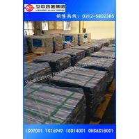 AC4CH 铸造铝合金锭 质量稳定 诚信经营