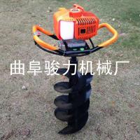 骏力供应 种植机械挖坑机 园林挖坑设备
