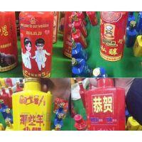 可以在化妆品瓶上印图文logo 精油瓶uv打印机广州香水瓶打印机