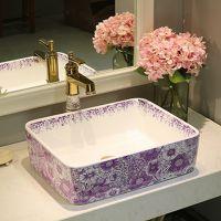 台上盆方形洗手盆卫生间洗脸盆陶瓷艺术盆圆形面盆家用洗脸池台盆
