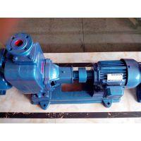 75米扬程自吸泵 50ZX20-75 380V 喷淋自吸泵 湖南湘阴县 众度泵业