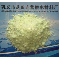硫酸亚铁 七水硫酸亚铁 绿矾 铁矾 水处理剂 连营供水 厂家直销