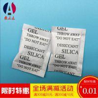中空玻璃干燥剂,纯天然活性干燥剂,蒙脱石干燥剂