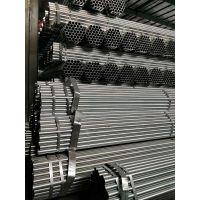 湖北大棚镀锌钢管厂家供应商13806354772