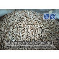 扬州江都生物质成型燃料(颗粒)