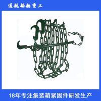 集装箱绑扎件-青岛通航船舶重工有限公司
