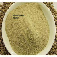 郑州硕源直销白胡椒粉的价格,食品级香辛料白胡椒粉