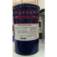 汉高LOCTITE LIOFOL LA 2770双组份溶剂型聚氨酯粘合剂