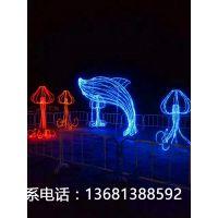 北京活动策划方案梦幻灯光节造型制作出租 灯光节出售合作