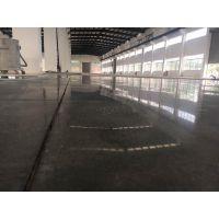 供应南昌密封固化剂—水泥渗透剂—混凝土密封固化剂