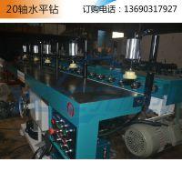 MZ6420卧式多头钻 水平多轴打孔机 元成创木工排钻