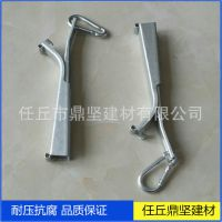 厂家直销FTTH光纤入户安装辅件 弧形夹楔式锚接件 变径抱箍