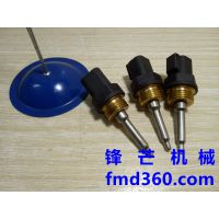 锋芒机械进口挖机配件卡特E328D水温传感器264-4297广东挖机配件