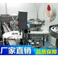 眼药水灌装机厂家直销-上海常压 液体灌装机