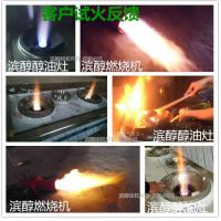 锅炉用增热助燃剂 除异味 客户用了都说好