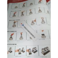 供应HAINBUCH2702/0001止动后拉型卡盘/德国原装