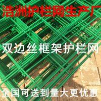 平顺县白蓝桃型柱护栏网#浩洲HL-392