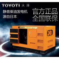 30kw柴油发电机静音式单三相发电机