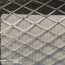 菱型菱形钢板网型号/外墙建筑菱形钢板网标准/冠成