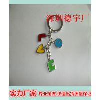 创意礼品英文字母钥匙扣,LOVE字母情侣钥匙挂件,精品金属吊坠