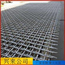 不锈钢轧花矿筛网 锰钢矿筛网用途 不锈钢轧花网规格