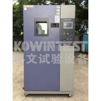 中山高低温冲击试验箱 两箱式冷热冲击试验箱生产商 冷热冲击箱