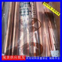 现货TP2紫铜盘管-软态空调紫铜管15.88*0.8mm价格