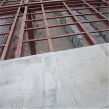 江苏南京25mm水泥纤维板复式钢结构夹层楼板厂家优势和劣势相对比!