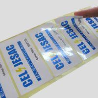 厂家直销 热敏纸不干胶标签定制 可打印条码纸印刷 任意规格包邮
