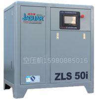 龙岩永定捷豹空压机ZLS40Di销售,厦门思明JAGUAR永磁变频低压空压机售后保养