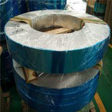 热轧铝带1100,,160,1070精密铝卷带批发