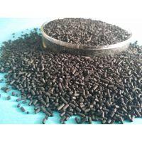 上海煤质柱状活性炭溶剂回收专用