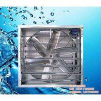 衡水降温风机、杰润温控、降温风机供应商