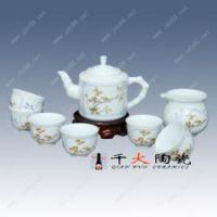 手绘陶瓷茶具礼品按来样定制