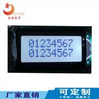 JXGD0802A,厂家直销专业定制段式/点阵LCD液晶显示屏&LCM液晶显示模组