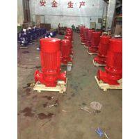 室内消火栓泵扬程XBD1/12.4-80L-HY 自动喷淋泵XBD2/13.9-80L-HY