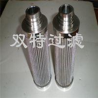 空气呼吸滤芯 不锈钢材质平压式通用折叠滤芯222接口滤芯