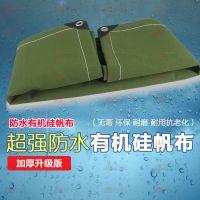 订做铝材厂帆布 钢筋厂盖布 耐磨有机硅篷布批发及厂家
