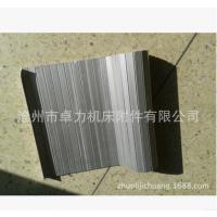 沧州市卓力机床优质 防尘 卷帘 机床导轨 铝帘 防护罩铝帘