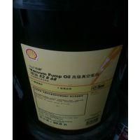 壳牌100号、68号 真空泵油、Vacuum Pump Oil S2 R 100、68
