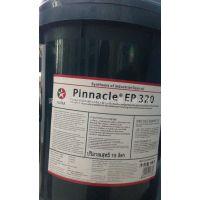 18升-加德士合成工业合成齿轮油EP220、 加德士Pinnacle EP220