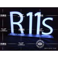 桌面发光字标识牌 LED发光字 发光字LOGO厂家制作