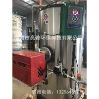燃气蒸汽发生器亮普LP生产厂家,自然循环锅炉高效节能