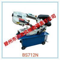 BS-712N小型金属带锯床 锯口小 节能 锯切速度快